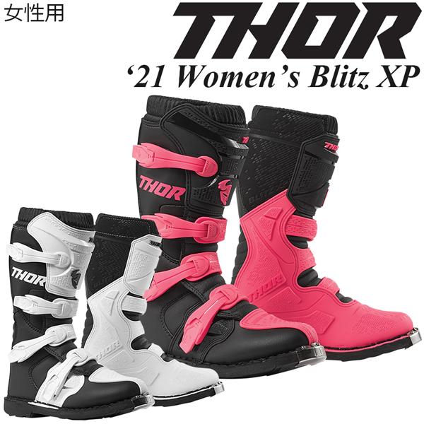 Thor オフロードブーツ Women's Blitz XP 2021年 最新モデル