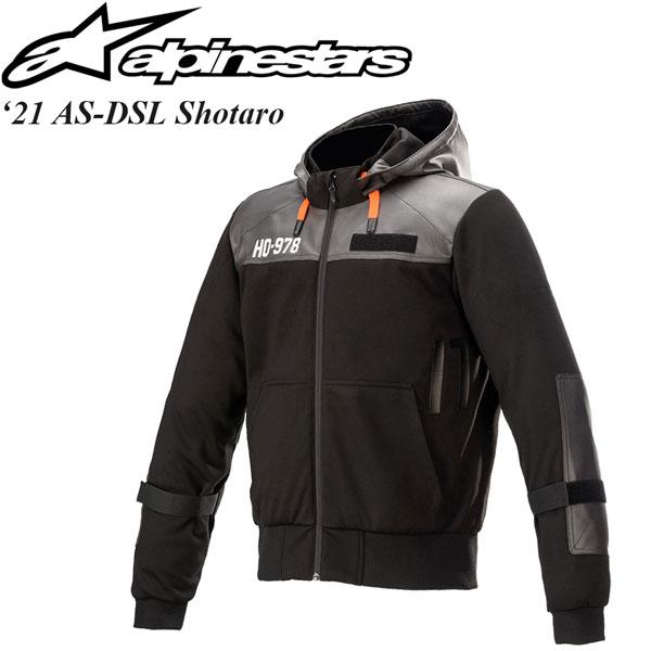 Alpinestars ジャケット AS-DSL Shotaro 2021年 最新モデル