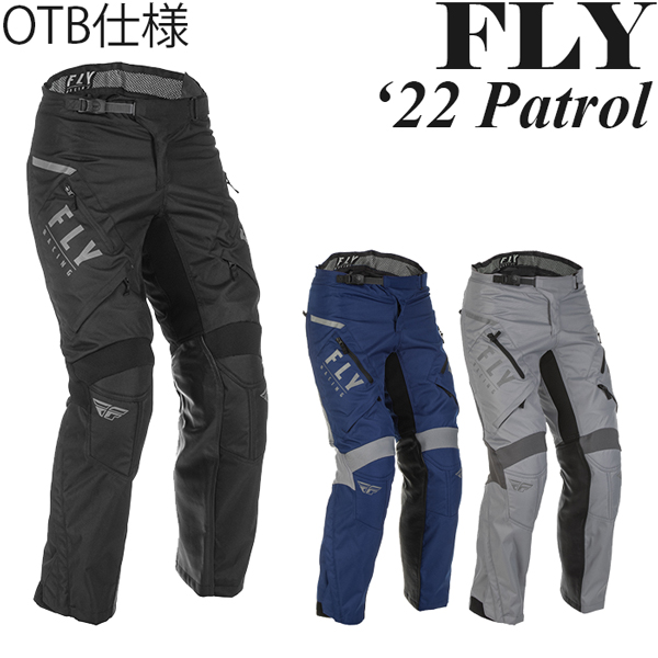 FLY オフロードパンツ Patrol OB 2022年 最新モデル オーバーブーツ