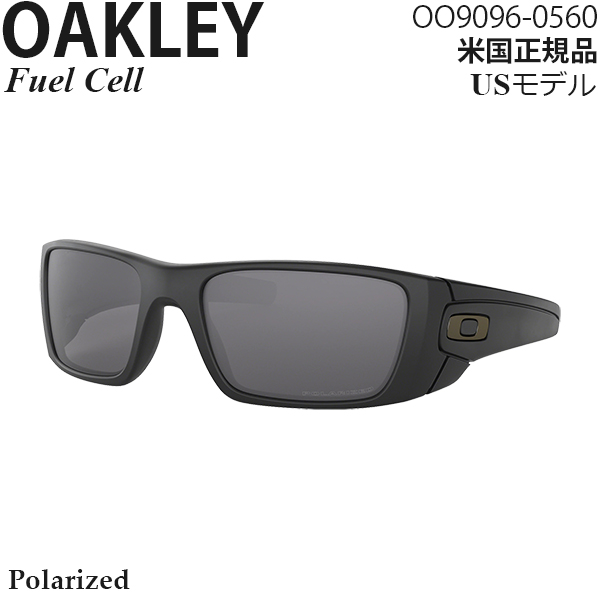 Oakley サングラス Fuel Cell OO9096-0560