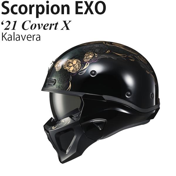 Scorpion EXO ヘルメット Covert X 2021年 最新モデル Kalavera