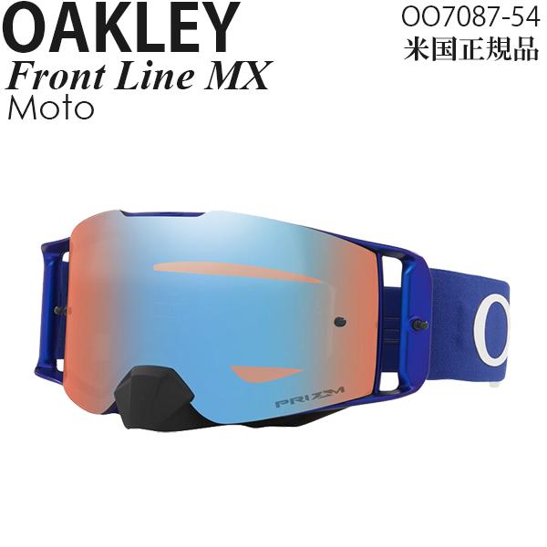 Oakley ゴーグル モトクロス用 Front Line MX Moto プリズムレンズ OO7087-54