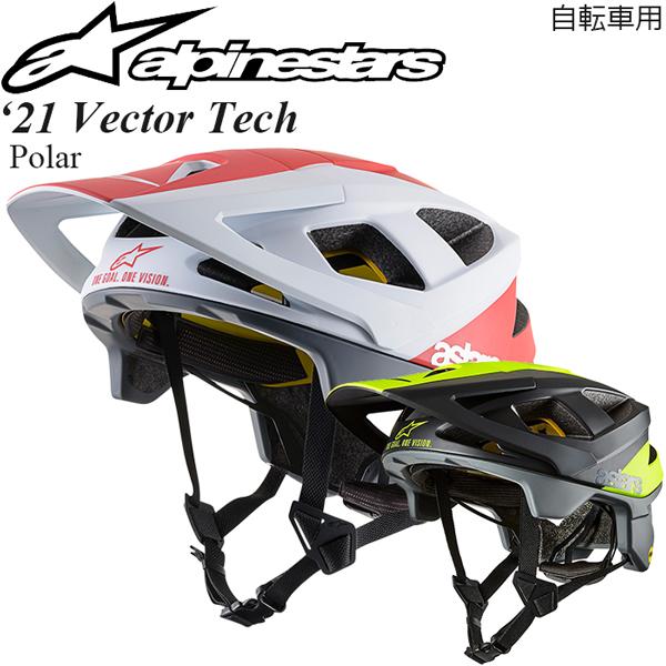 Alpinestars ヘルメット 自転車用 Vector Tech 2021年 最新モデル Polar