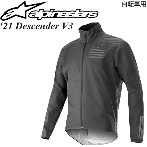Alpinestars ジャケット 自転車用 Descender V3 2021年 最新モデル