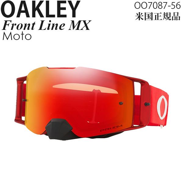Oakley ゴーグル モトクロス用 Front Line MX Moto プリズムレンズ OO7087-56