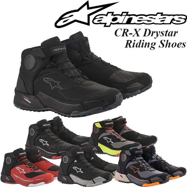 Alpinestars ライディングシューズ CR-X Drystar Riding Shoes 2021年 モデル