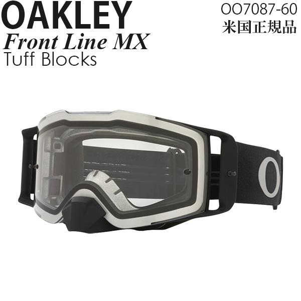 Oakley ゴーグル モトクロス用 Front Line MX Tuff Blocks OO7087-60