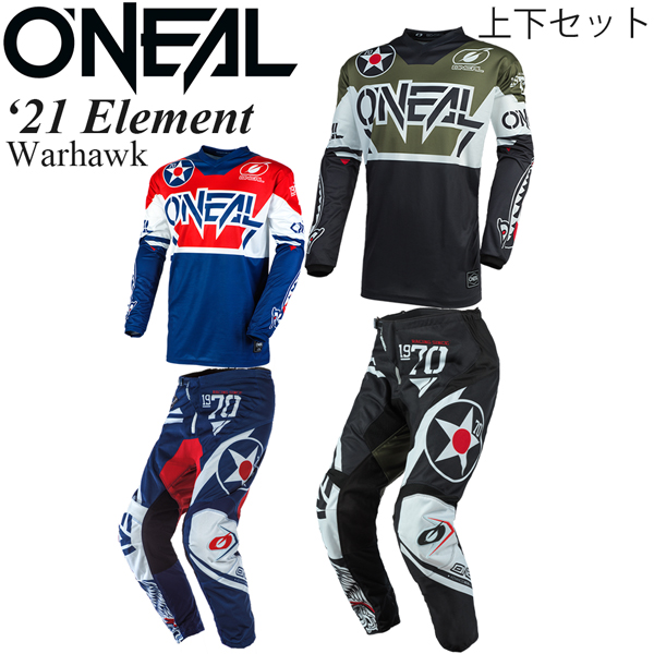 O'Neal 上下セット Element 2021年 現行モデル Warhawk