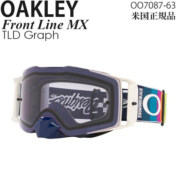 Oakley ゴーグル モトクロス用 Front Line MX TLD Graph プリズムレンズ OO7087-63