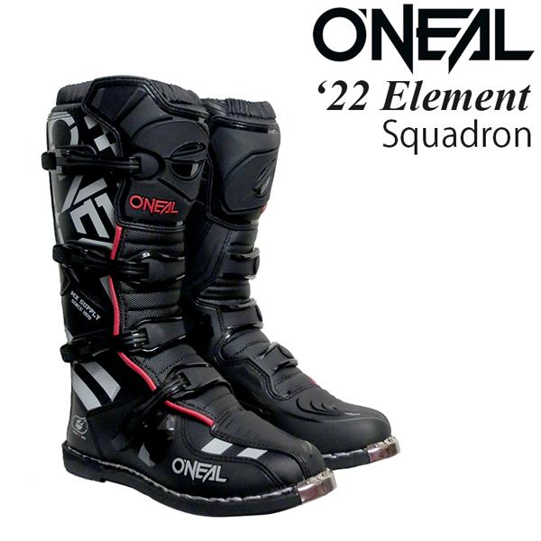 O'Neal ブーツ Element 2022年 最新モデル Squadron