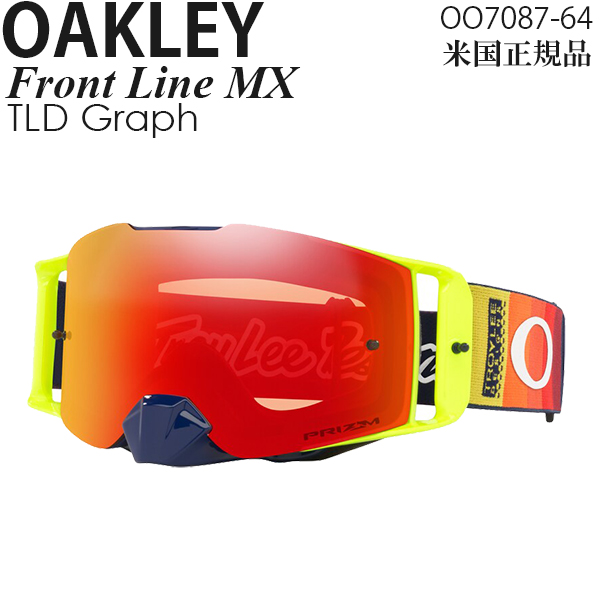 Oakley ゴーグル モトクロス用 Front Line MX TLD Graph プリズムレンズ OO7087-64