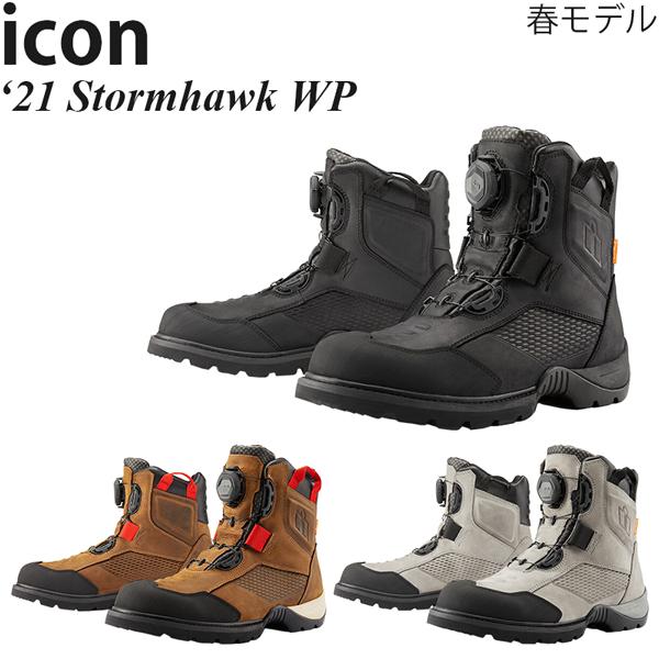 Icon 防水 オンロードブーツ Stormhawk WP 2021年 春モデル