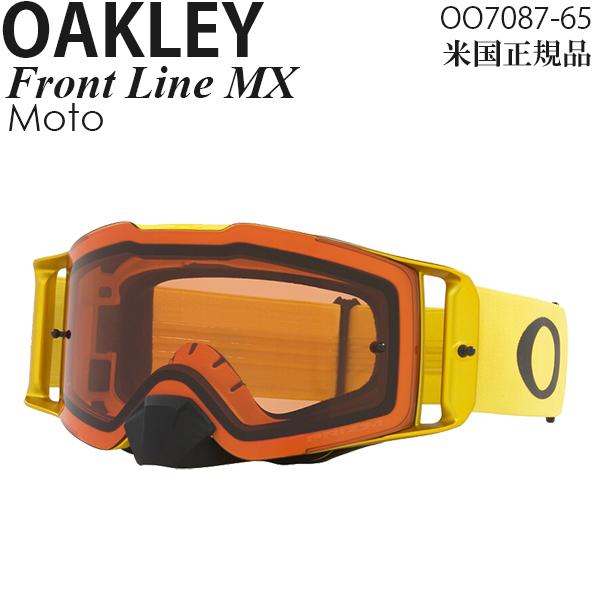 Oakley ゴーグル モトクロス用 Front Line MX Moto プリズムレンズ OO7087-65