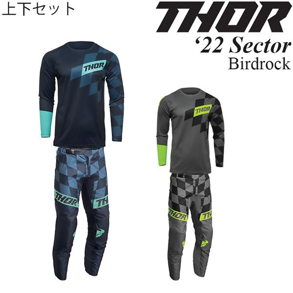 Thor 上下セット Sector 2022年 最新モデル Birdrock