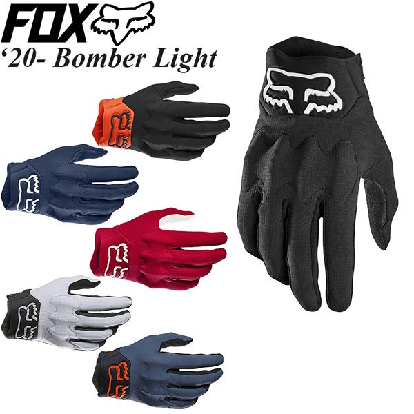FOX グローブ Bomber Light 20-21年 現行モデル