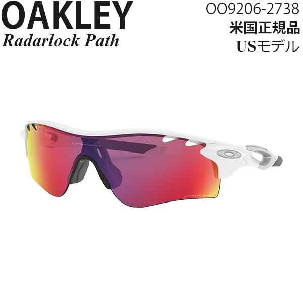 Oakley サングラス RadarLock Path OO9206-2738