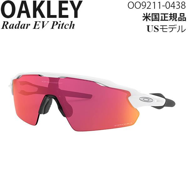 Oakley サングラス Radar EV Pitch OO9211-0438