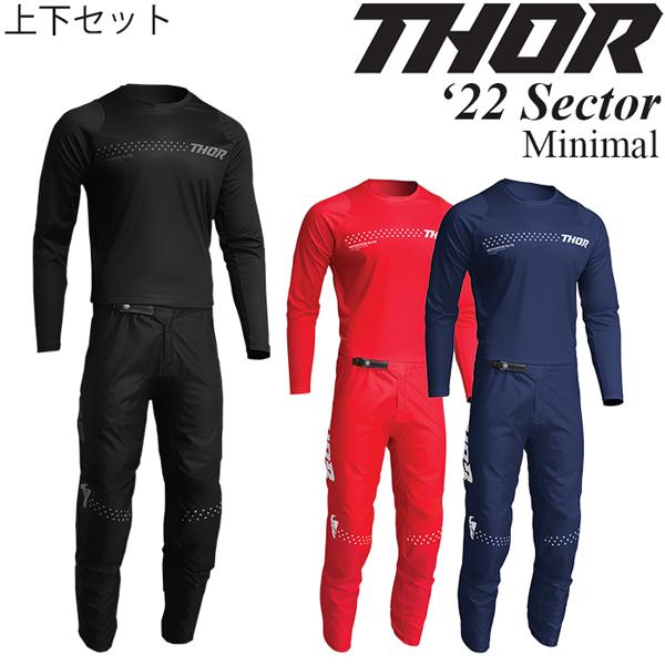 Thor 上下セット Sector 2022年 最新モデル Minimal