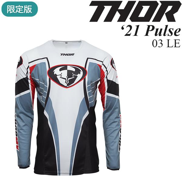 Thor オフロードジャージ 限定版 Pulse 2021年 最新モデル 03 LE