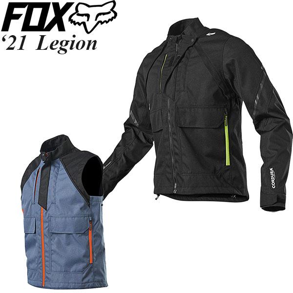 FOX オフロードジャケット Legion 2021年 最新モデル