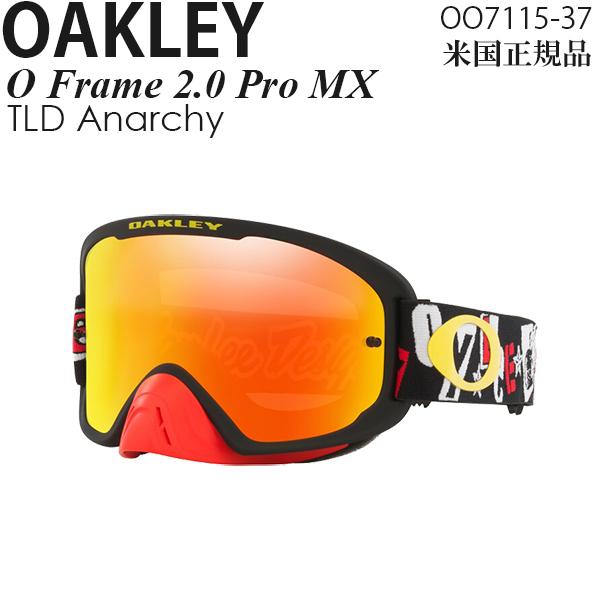 Oakley ゴーグル モトクロス用 O Frame 2.0 Pro TLD Anarchy OO7115-37
