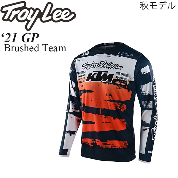Troy Lee オフロードジャージ GP 2021年 秋モデル Brushed Team