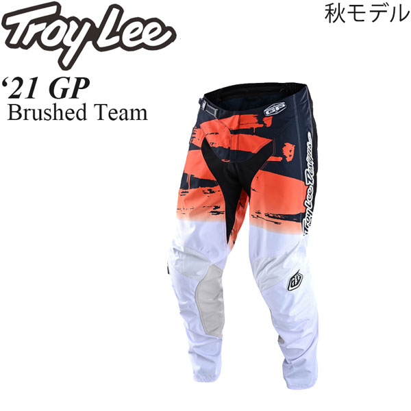 Troy Lee オフロードパンツ GP 2021年 秋モデル Brushed Team