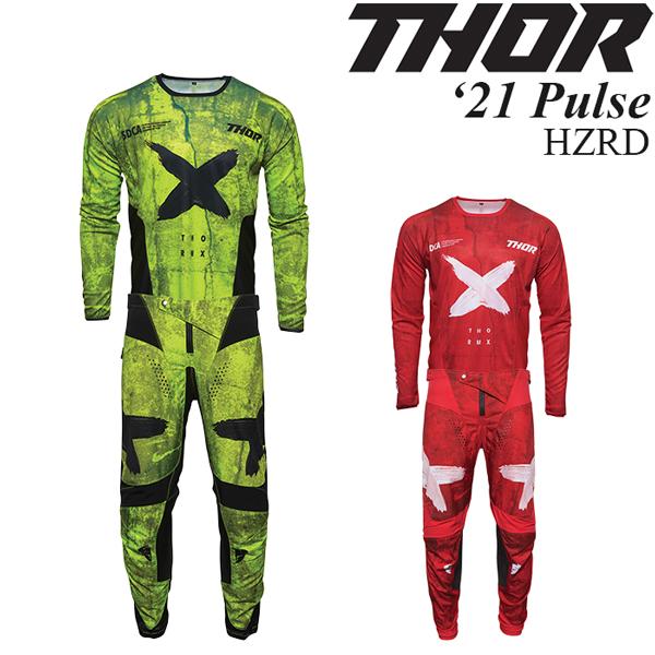 Thor オフロード上下セット Pulse 2021年 最新モデル HZRD