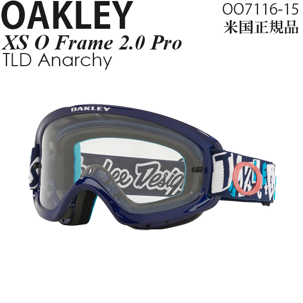 Oakley ゴーグル モトクロス用 子供用 XS O Frame 2.0 Pro TLD Anarchy OO7116-15