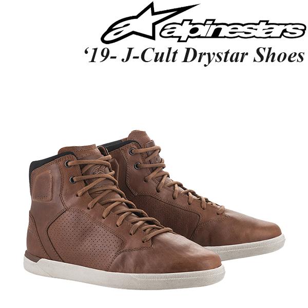 Alpinestars 防水バイクシューズ J-Cult Drystar Shoes