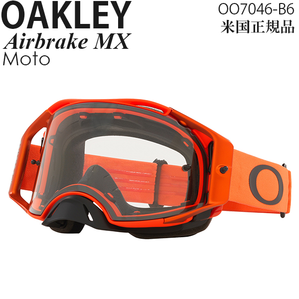 Oakley ゴーグル モトクロス用 Airbrake MX Moto OO7046-B6