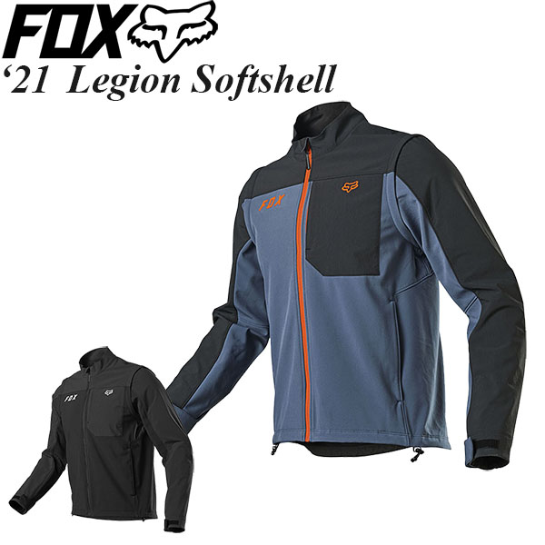 FOX 防水ジャケット Legion Softshell 2021年 最新モデル