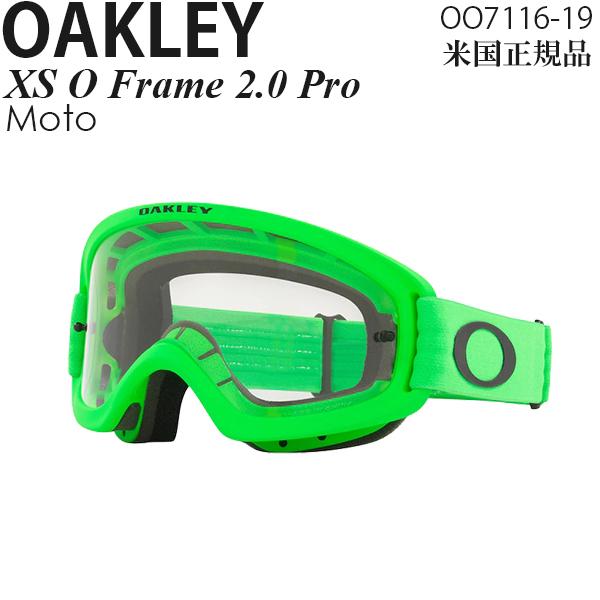 Oakley ゴーグル モトクロス用 子供用 XS O Frame 2.0 Pro Moto OO7116-19