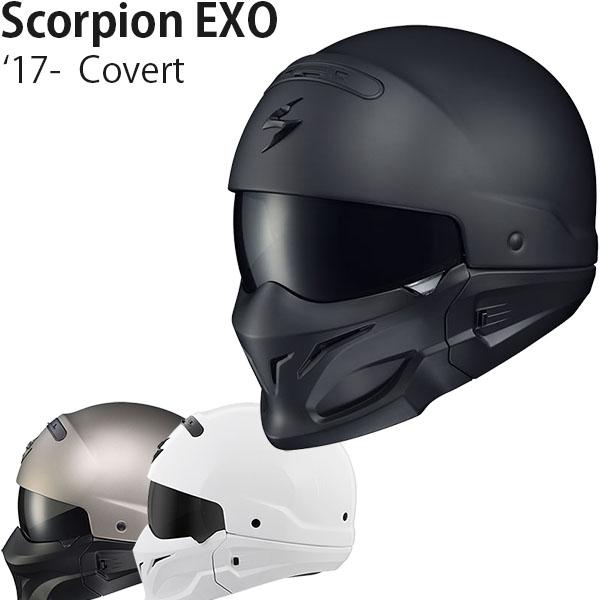 Scorpion EXO ヘルメット Covert 17-21年 現行モデル
