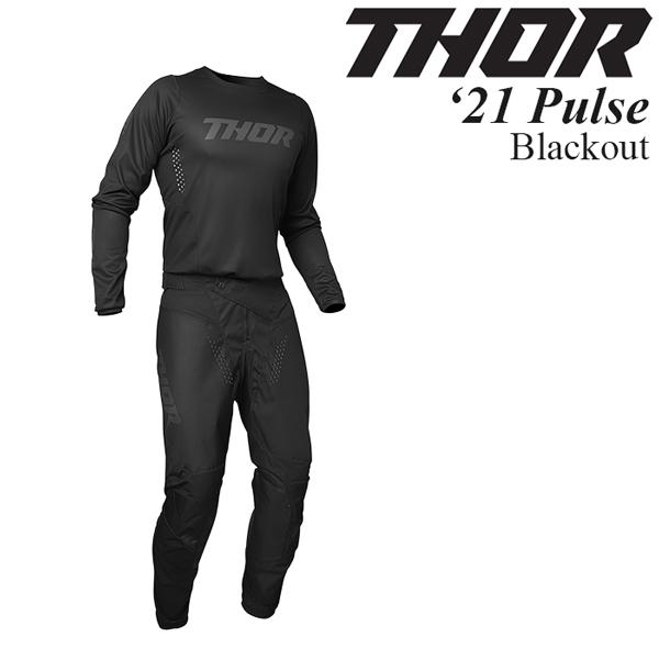 Thor 上下セット Pulse 2021年 最新モデル Blackout