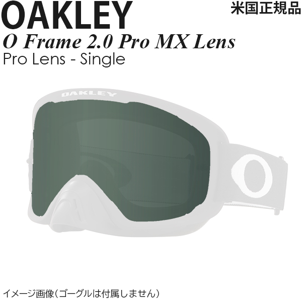 Oakley ゴーグル用 レンズ O Frame 2.0 Pro MX Lens Dark Grey Pro Lens - Single