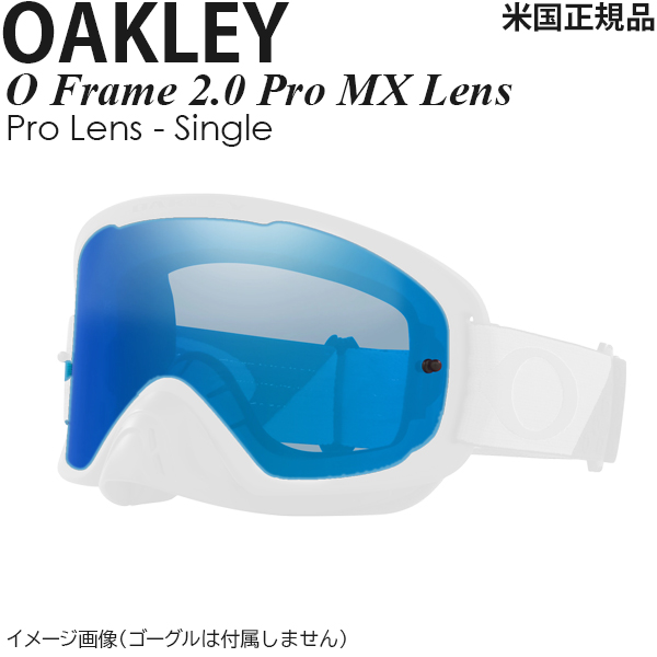 Oakley ゴーグル用 レンズ O Frame 2.0 Pro MX Lens Black Ice Iridium Pro Lens - Single