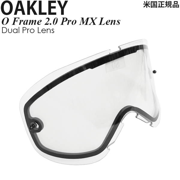 Oakley ゴーグル用 レンズ O Frame 2.0 Pro MX Dual Pro Clear Lens