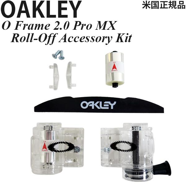 Oakley ゴーグル用 ロールオフフィルムキット O Frame 2.0 Pro MX Roll-Off Accessory Kit