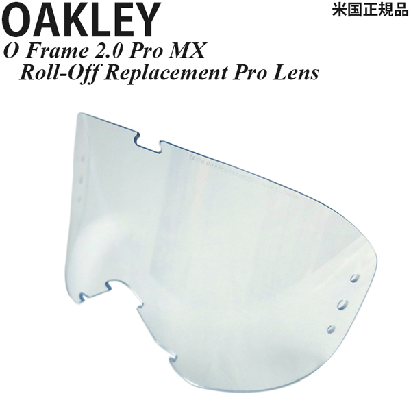 Oakley ゴーグルロールオフフィルム取付用 レンズ O Frame 2.0 Pro MX Roll-Off Replacement Lens