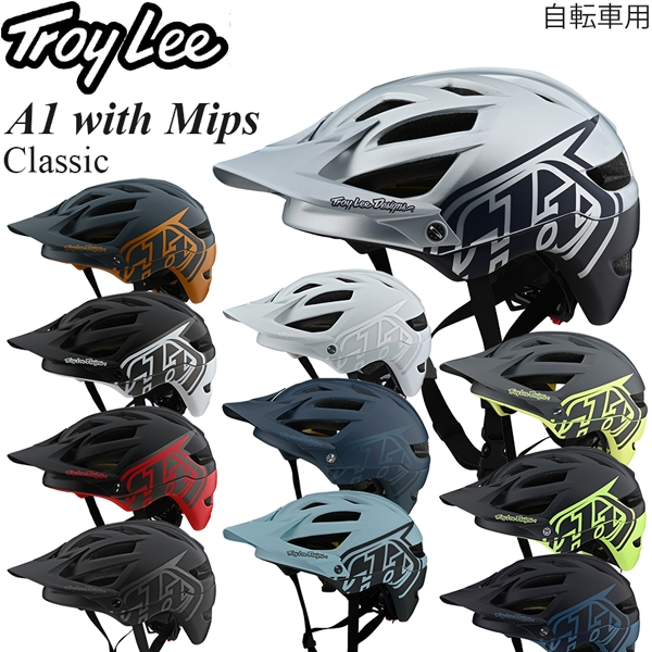 Troy Lee ヘルメット 自転車用 A1 with Mips 2020年 モデル Classic