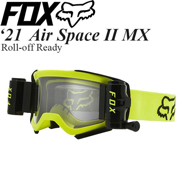 FOX MXゴーグル Air Space II 2021年 最新モデル Roll off Ready 26566-130
