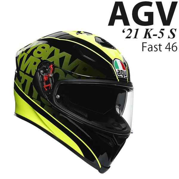 AGV ヘルメット K-5 S 2021年 最新モデル Fast 46