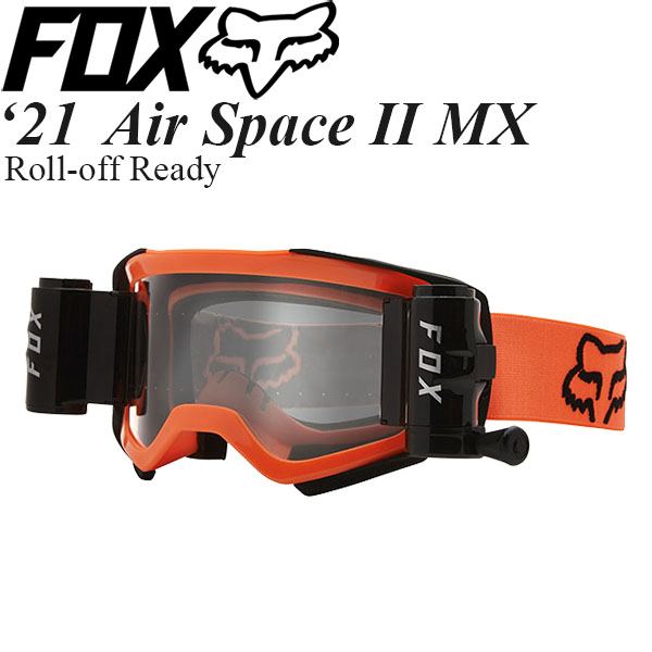 FOX MXゴーグル Air Space II 2021年 最新モデル Roll off Ready 26566-824