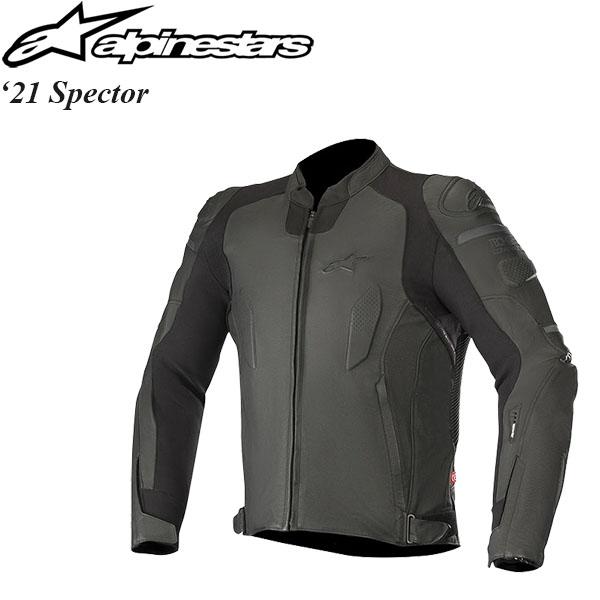 Alpinestars ジャケット Specter 2021年 モデル