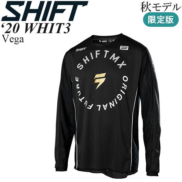 Shift オフロードジャージ 限定版 WHIT3 2020年 秋モデル Vega