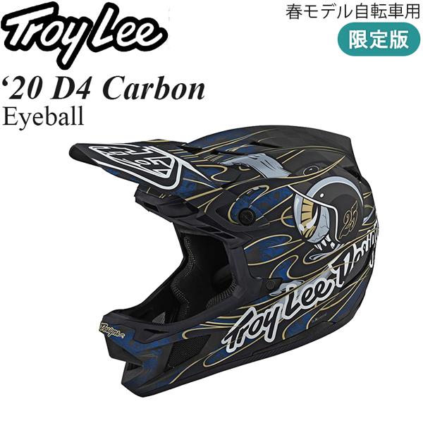Troy Lee ヘルメット 自転車用 限定版 D4 Carbon 2020年 春モデル Eyeball