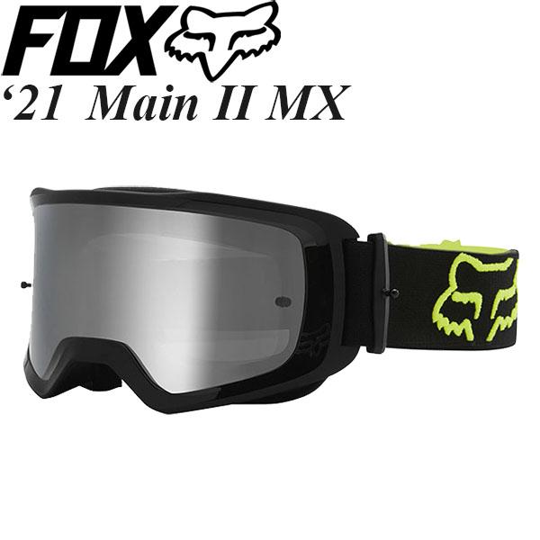 FOX MXゴーグル Main II 2021年 最新モデル Stray 25834-130