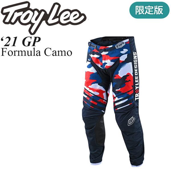 Troy Lee オフロードパンツ 限定版 GP 2021年 春モデル Formula Camo
