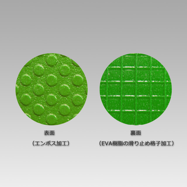 2.5×900×1800[低発泡]NSタイプ プラベニハード【送料無料/代引不可】(5枚/束)